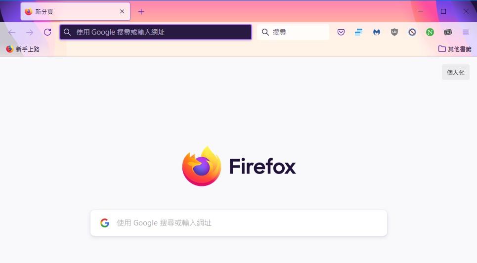 Firefox 89 降臨!全新介面更簡潔,以及一點...可愛? 23