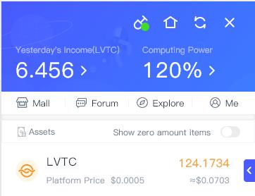 LVT的小事 一天平均挖多少呢?
